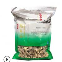 食用菌鹿茸菇250g菌菇干货云南鹿茸菇农产品散装批发一件代发