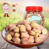 660克*2瓶礼袋装阿潮老奶奶五香花生米 厂家供应休闲罐装零食