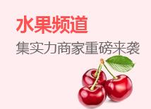 水果背景图